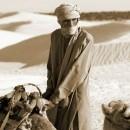 La leyenda árabe de los dos amigos