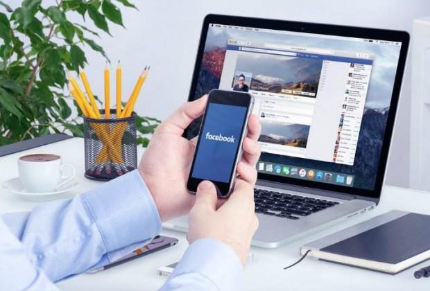 Cómo proteger tu cuenta de Facebook de los hackers