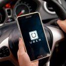 Medidas de seguridad que debes tener en cuenta al solicitar Uber